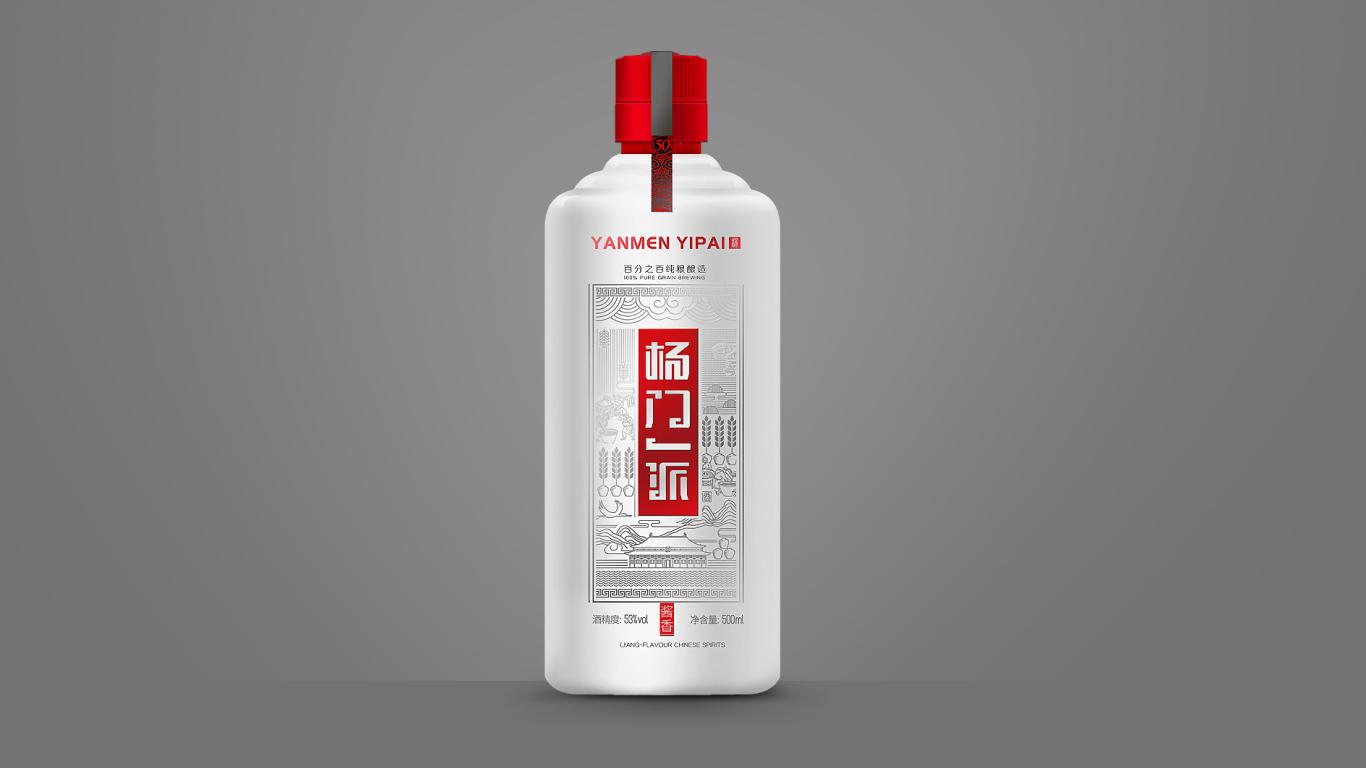 杨门一派酱香白酒w88优德包装设计中标图2