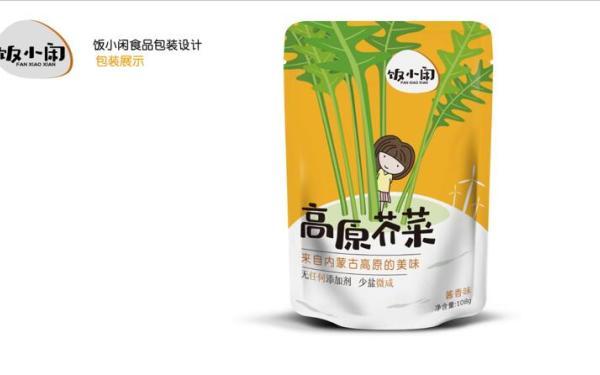 高原芥菜包装设计