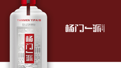 杨门一派酱香白酒品牌包装设计