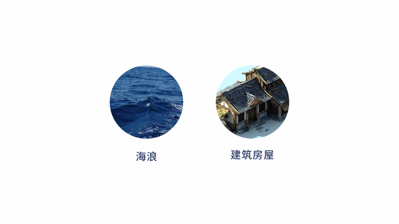 東海建筑公司LOGO設計中標圖1