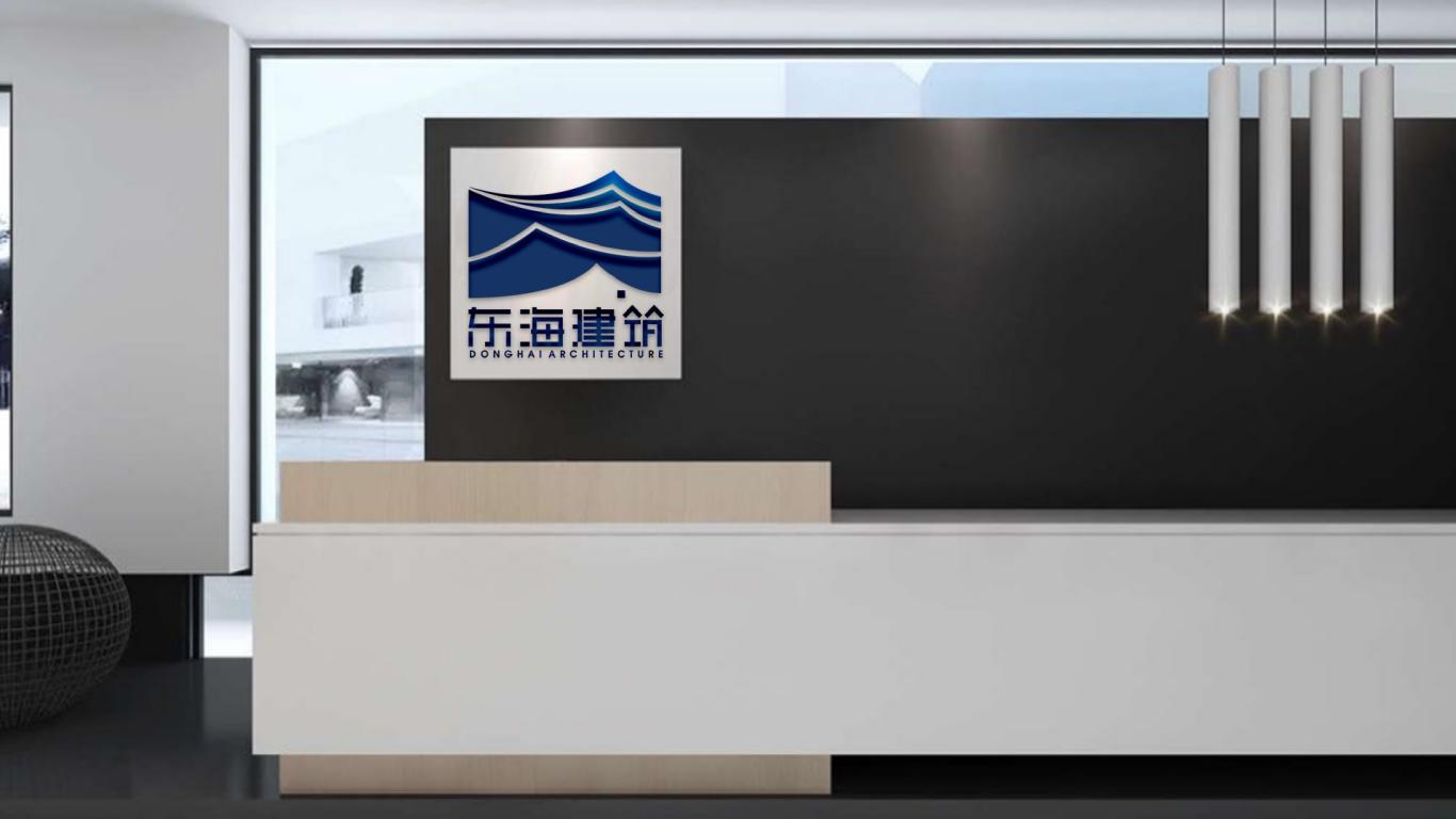東海建筑公司LOGO設計中標圖5