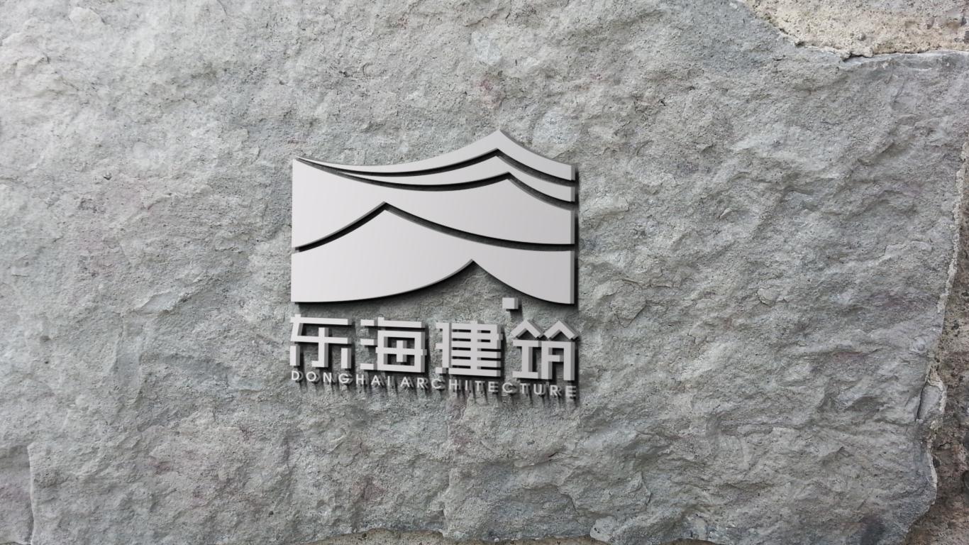東海建筑公司LOGO設計中標圖6