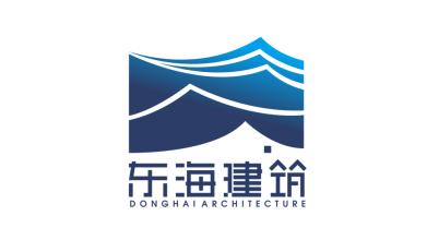 东海建筑公司LOGO乐天堂fun88备用网站
