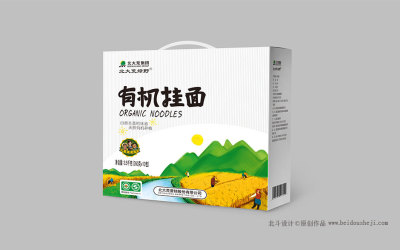 包装设计能够成就品牌差异---...