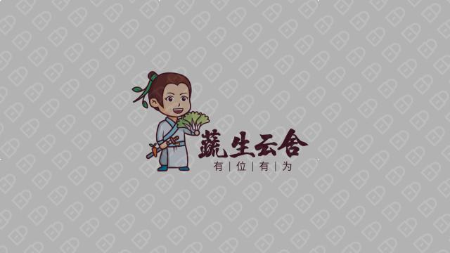 蔬生云舍餐飲品牌吉祥物設計入圍方案0