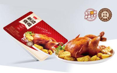 食品包装万博手机官网就是食欲的万博手机官网-新...