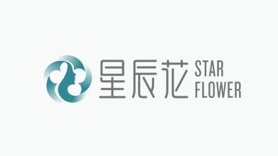 星辰花醫療公司LOGO設計