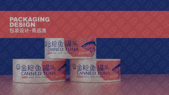 青远渔品牌金枪鱼罐头包装设计入围方案3