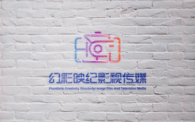 幻彩映纪影视传媒logo万博手机官网