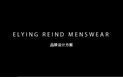 ELYING REIND MENSWEAR