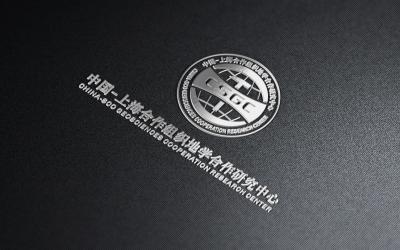 中國-上海合作組織地學合作研究...