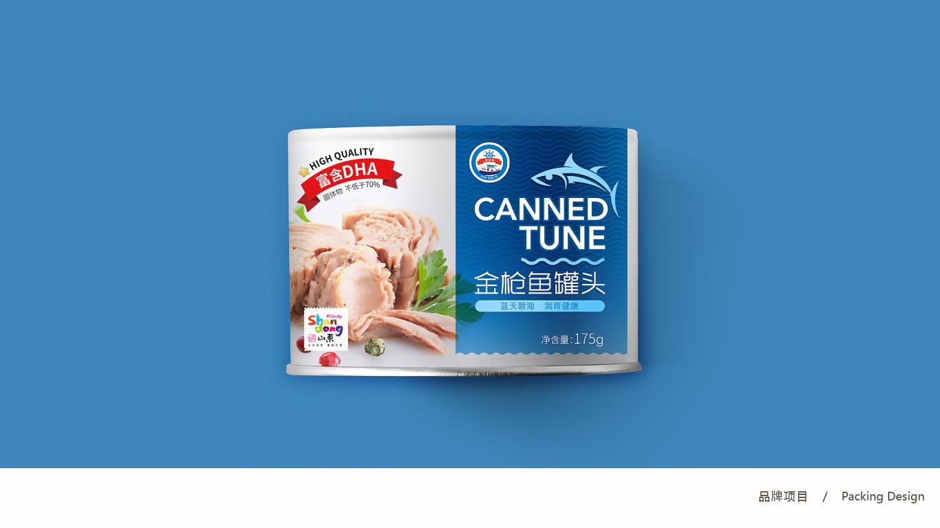 青远渔品牌金枪鱼罐头包装设计中标图3