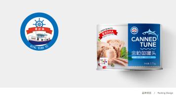 青远渔品牌金枪鱼罐头包装设计
