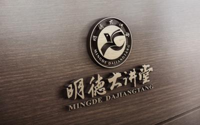 西安石油大學明德大講堂logo...