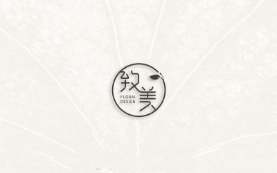 致美花艺工作室logo