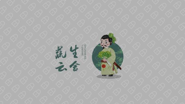 蔬生云舍餐饮w88优德吉祥物设计入围方案2