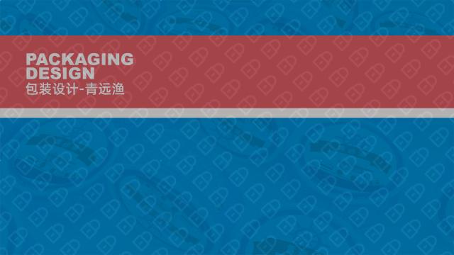 青远渔品牌金枪鱼罐头包装设计入围方案4