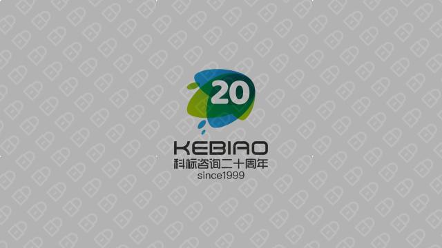 科标咨询20周年品牌LOGO设计入围方案5