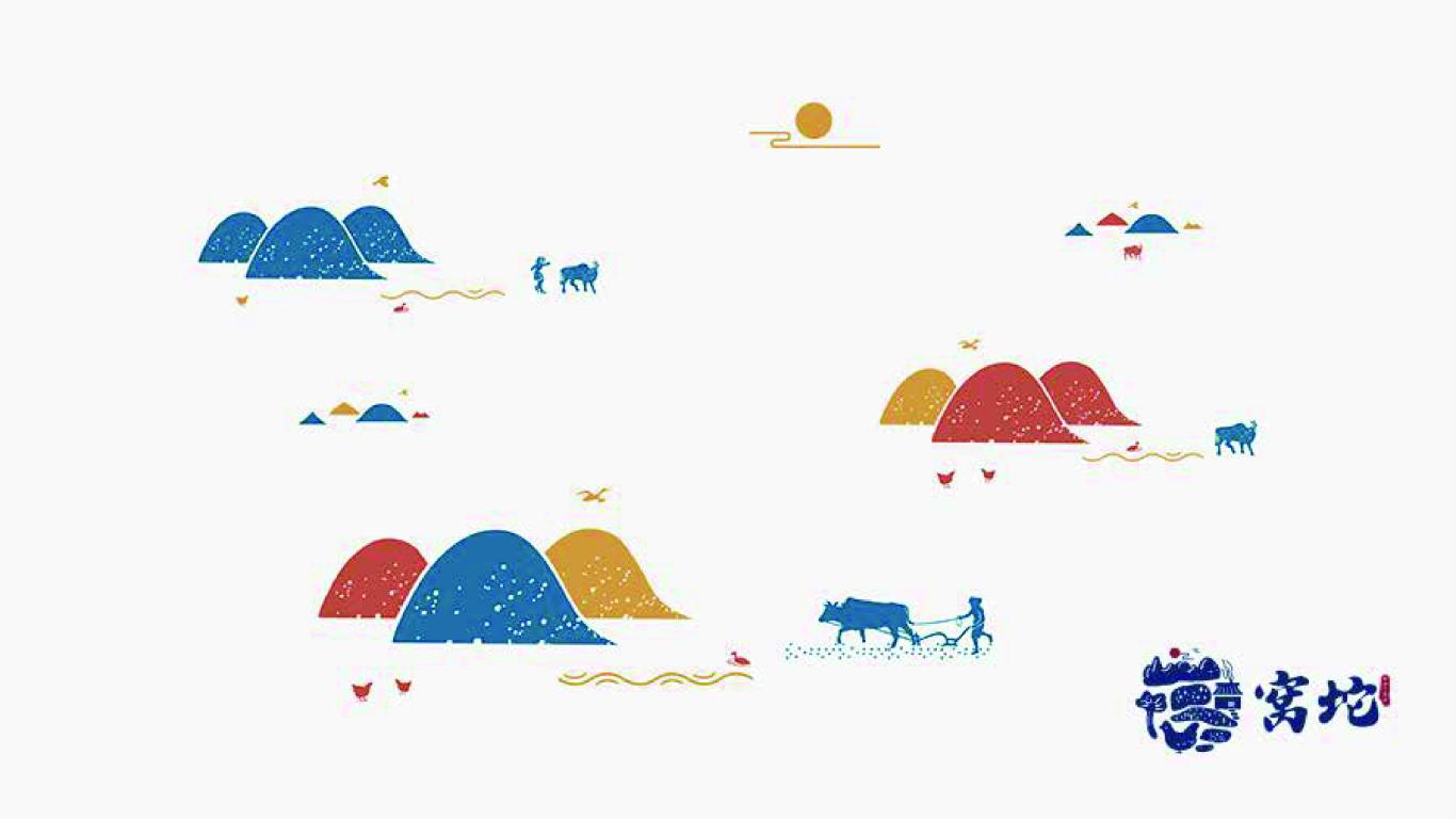 窝坨农牧品牌LOGO乐天堂fun88备用网站中标图0