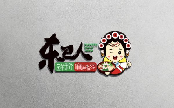 东巴人 鲜粉麻辣烫logo