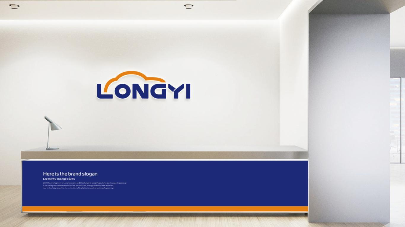 隆亿汽车配件公司LOGO设计中标图7