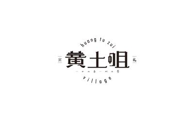 黄土咀logo万博手机官网