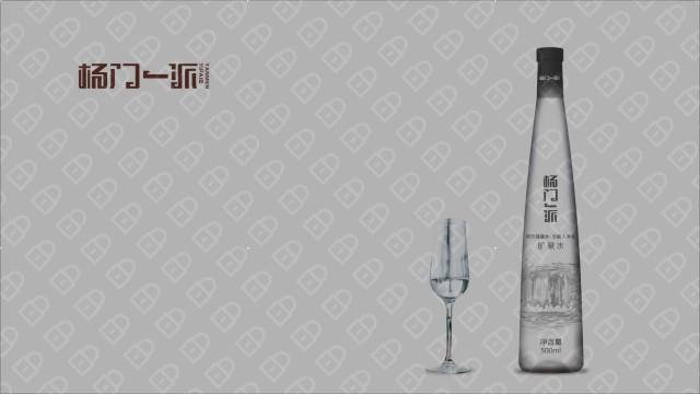 楊門一派高端礦泉水包裝設計入圍方案7
