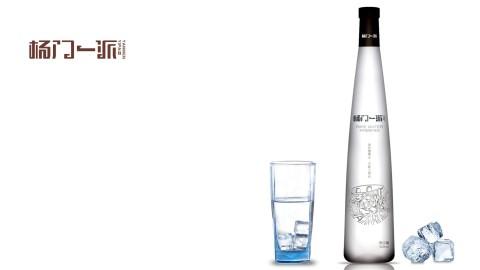 楊門一派瓊巖祿泉高端礦泉水品牌包裝設計