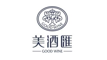 美酒匯全球食品品牌LOGO設計