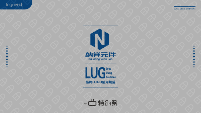 纳祥精密元件公司LOGO设计入围方案1