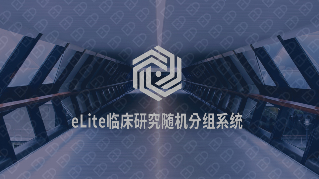 eLite醫療科技平臺LOGO設計入圍方案1