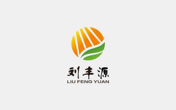 内蒙古刘丰源农业有限公司logo设计
