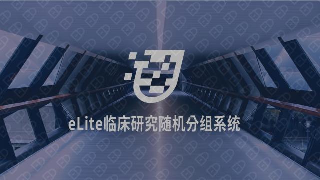 eLite醫療科技平臺LOGO設計入圍方案2