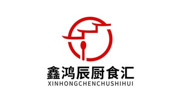 鑫鴻辰廚食匯品牌LOGO設計