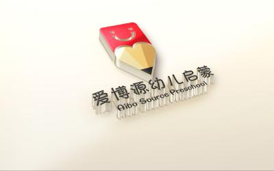 爱博源幼儿启蒙教育LOGO设计