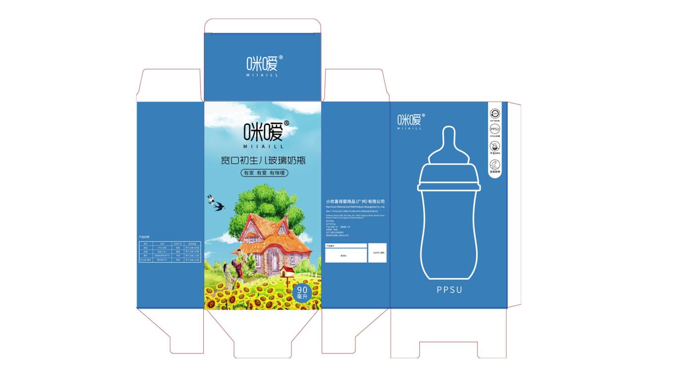 咪爱奶瓶品牌包装设计中标图3
