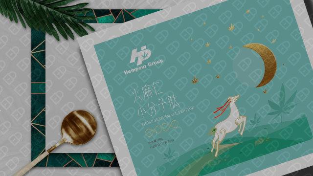 恒泊保健品品牌包装设计入围方案7