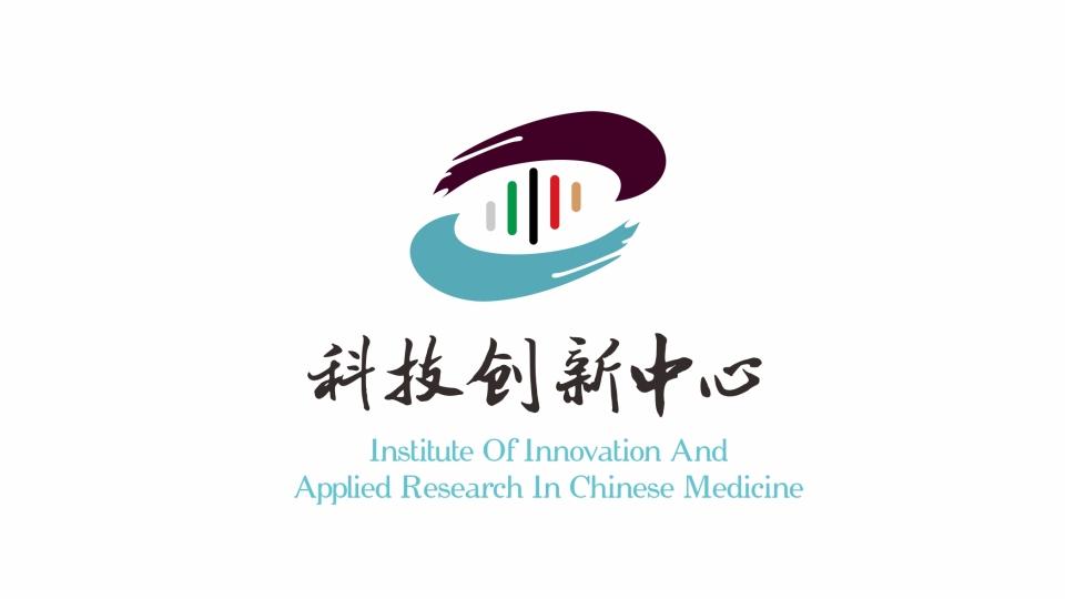 湖南中醫藥大學科技創新中心LOGO設計