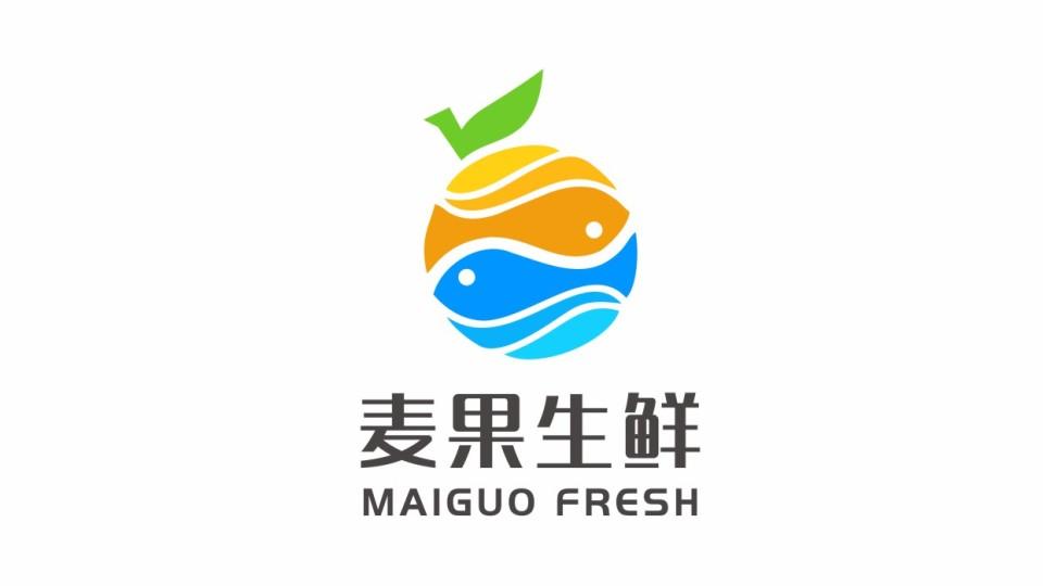 麥果生鮮品牌LOGO設計