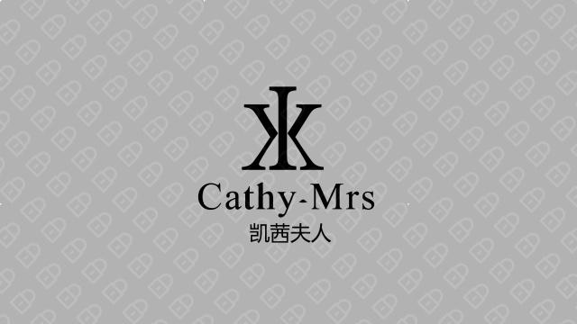 凱茜夫人高端服裝品牌LOGO設計入圍方案5