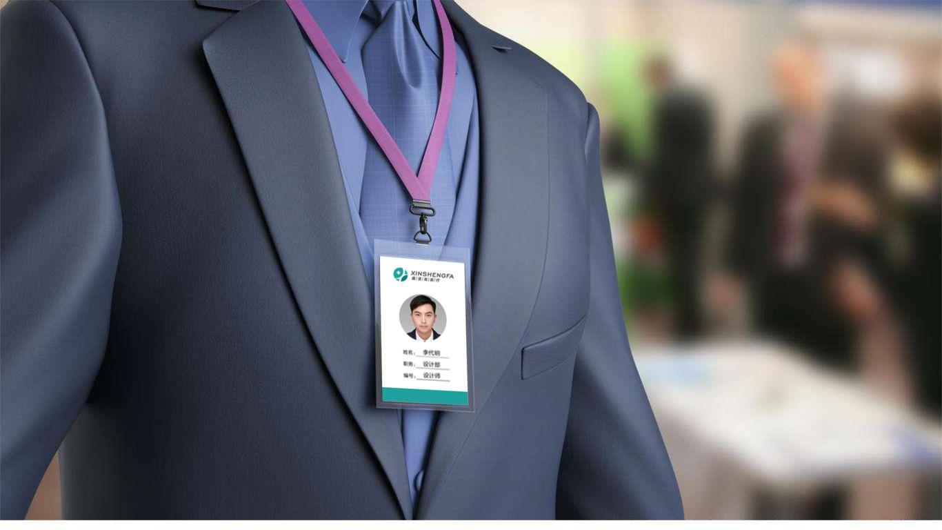 鑫圣发医疗器械品牌LOGO设计中标图5