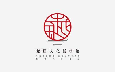 越国博物馆VI设计