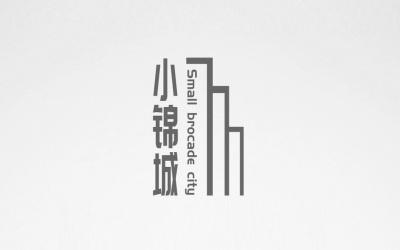 小錦城空間設計