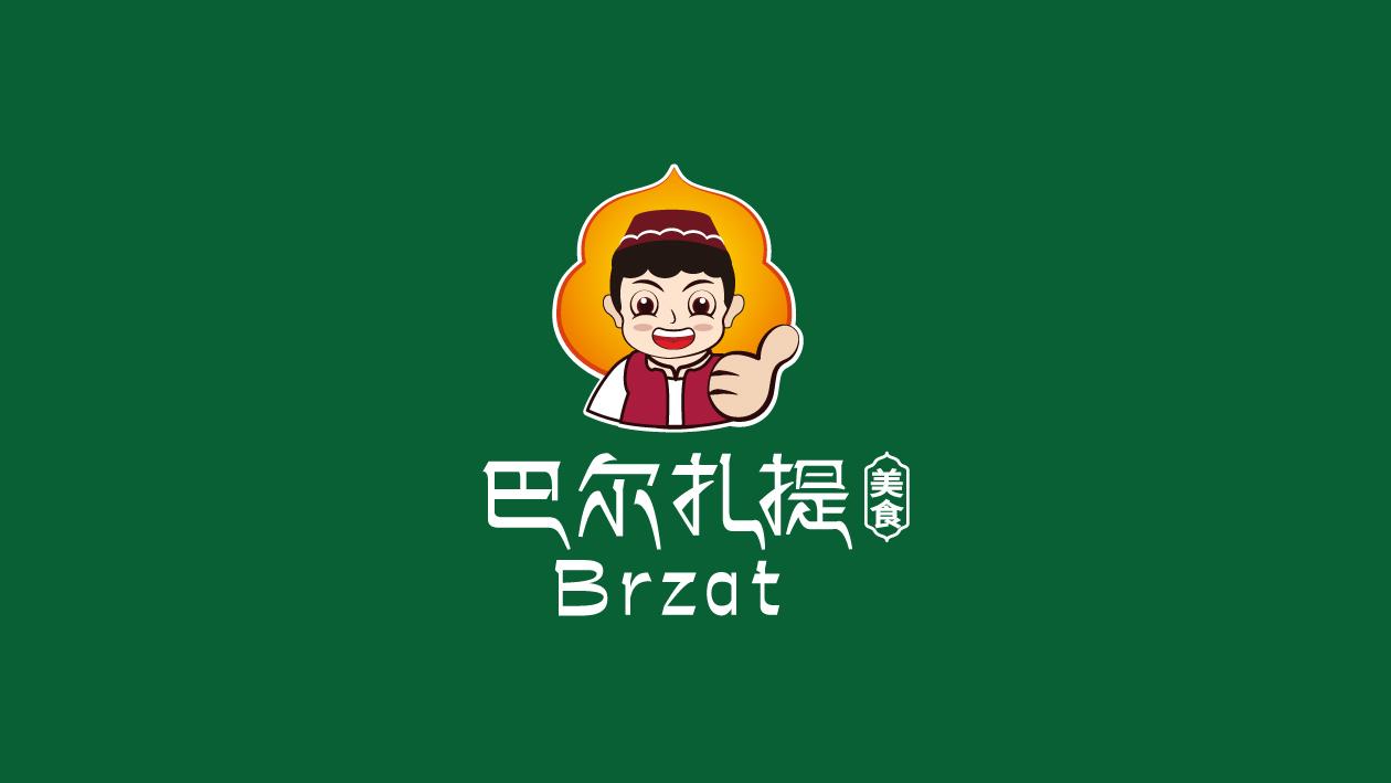 巴尔扎提美食品牌LOGO设计中标图0