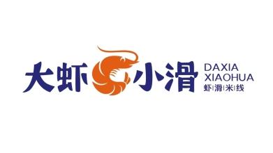 大蝦小滑餐飲品牌LOGO設計