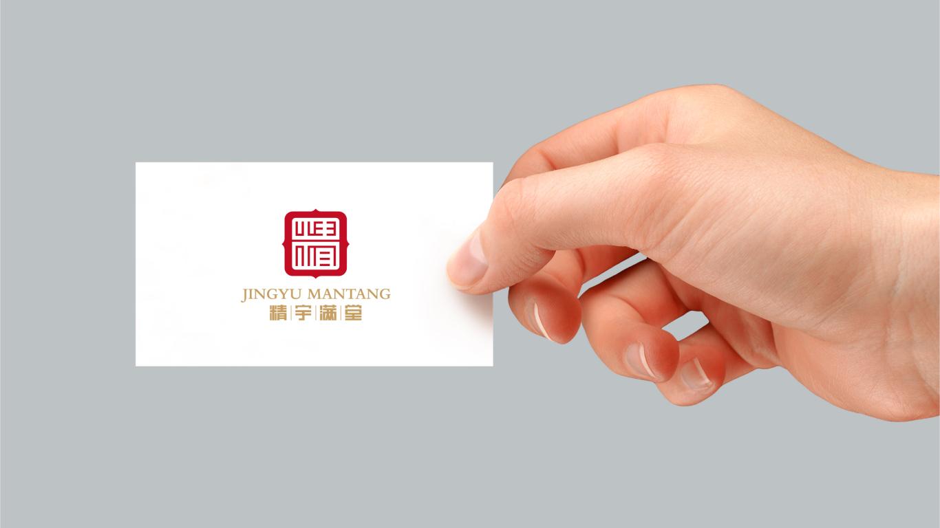 精宇满堂餐饮品牌LOGO设计中标图4