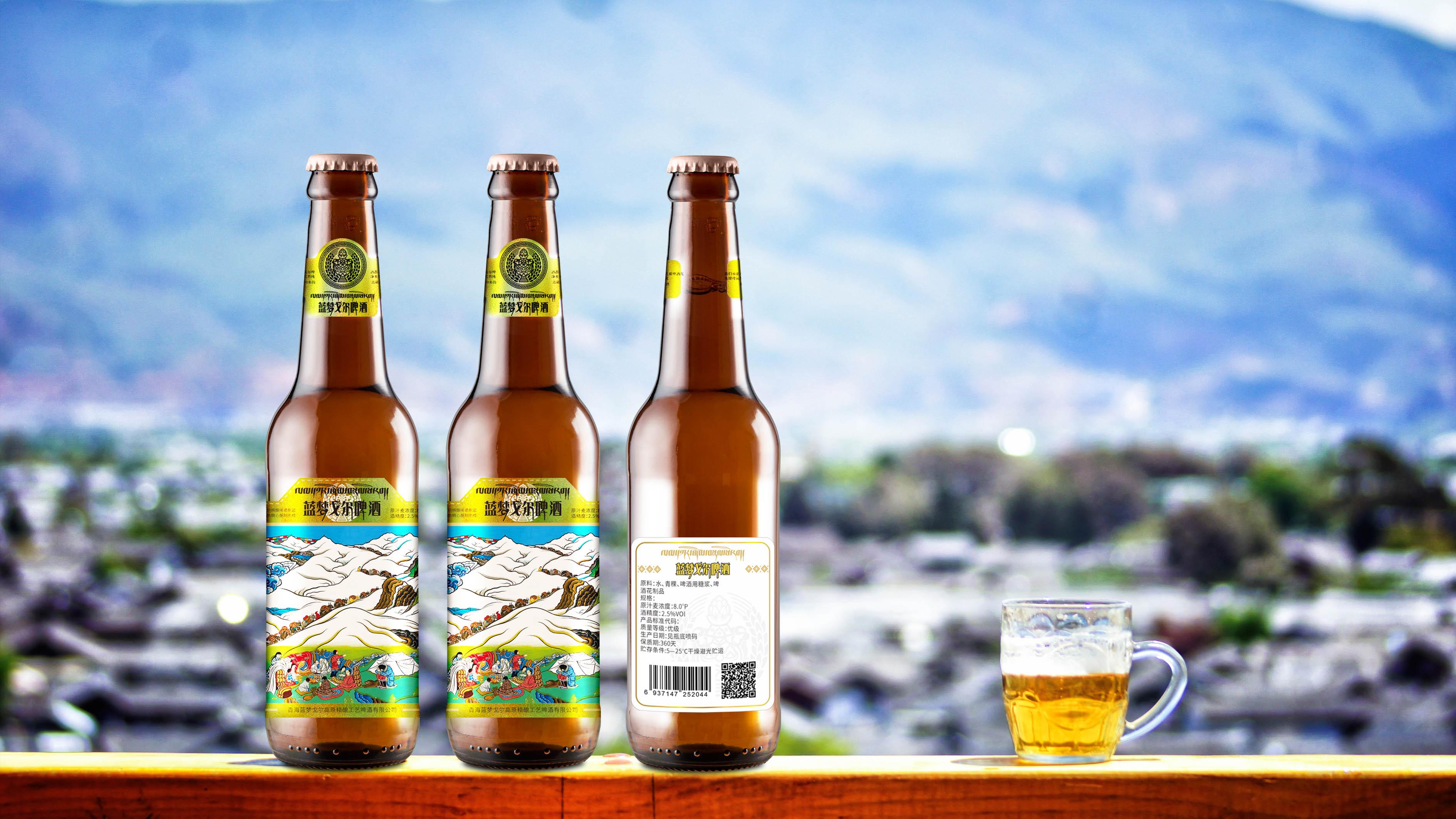 蓝梦戈尔啤酒品牌包装设计