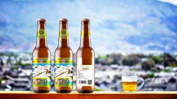 藍夢戈爾啤酒品牌包裝設計