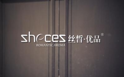 丝晳固态香水产品视频