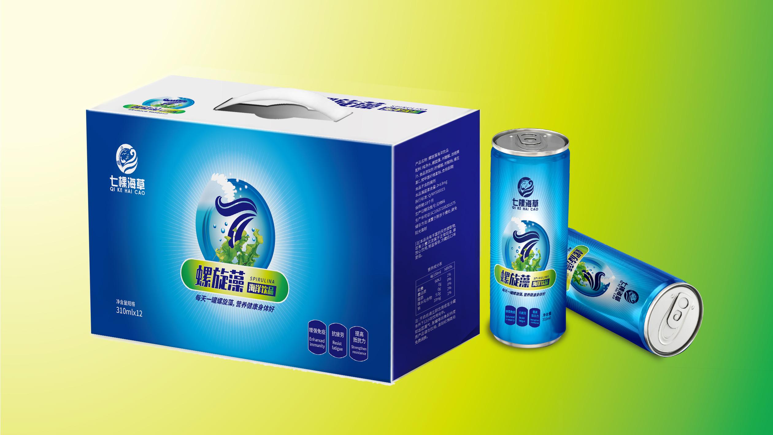 七棵海草品牌包装延展设计